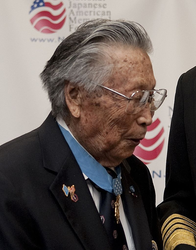 Japanese American Medal of Honor