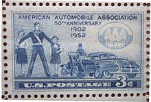 safety patrol stamp